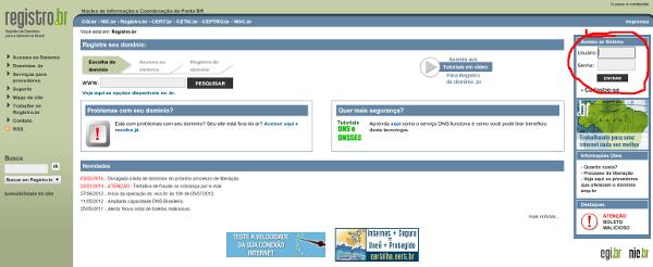 Área de login de registro de domínio